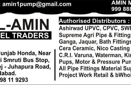 Al Amin Steel Traders