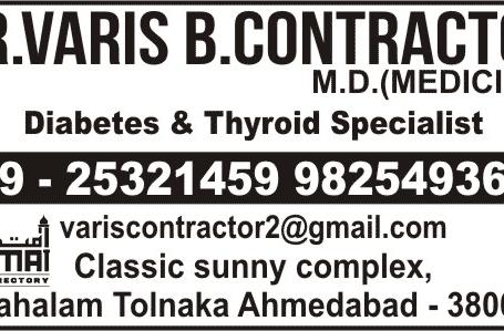 Dr. Varis B.Contractor