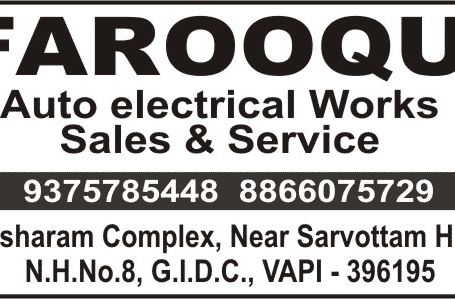 Farooqui Auto Electrical Works
