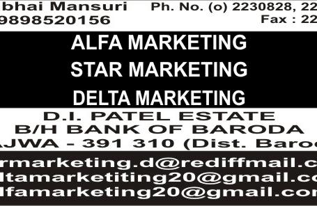 Alfa Marketing