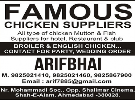 Famous Chicken Suppilers