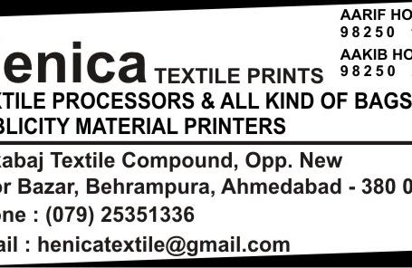 Henica Textile Prints