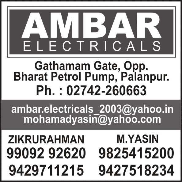 Ambar Electricals