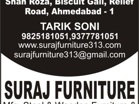 Suraj Furniture