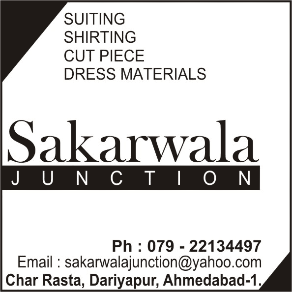 Sakarwala Junction