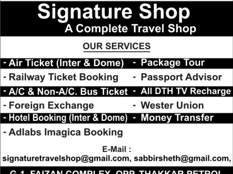 Signature Shope