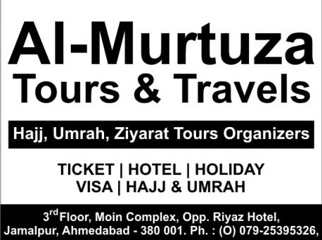 Al-Murtuza Tours & Travels