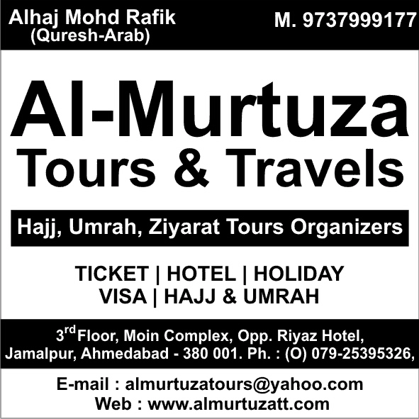 Al-Murtuza Tours & Travels