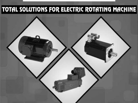Electical Rotating Machine Maintenance