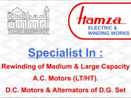 Hamza Electric & Winding Works