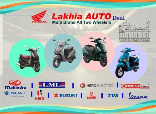 Lakhia Auto Deal