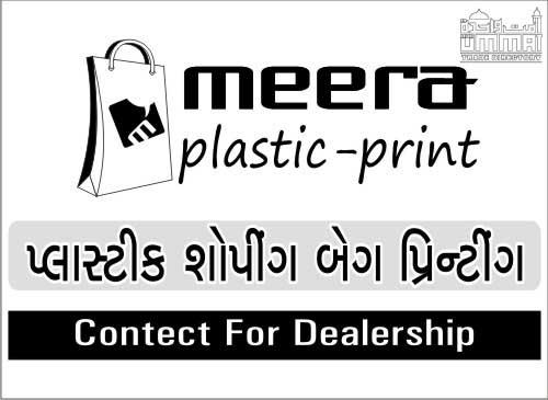Meera Plastic – Print