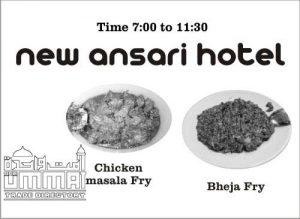 New Ansari Hotel