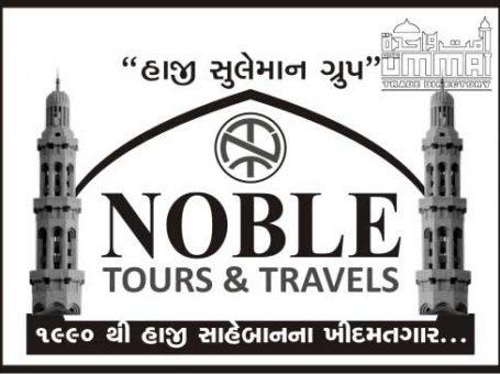 Noble Tours & Travels