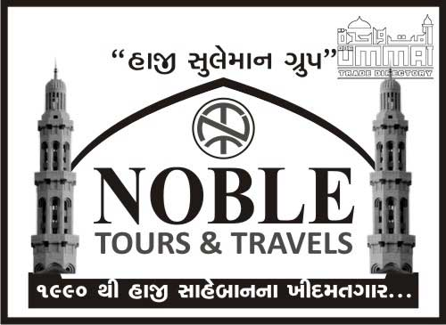 Noble Tours & Travels