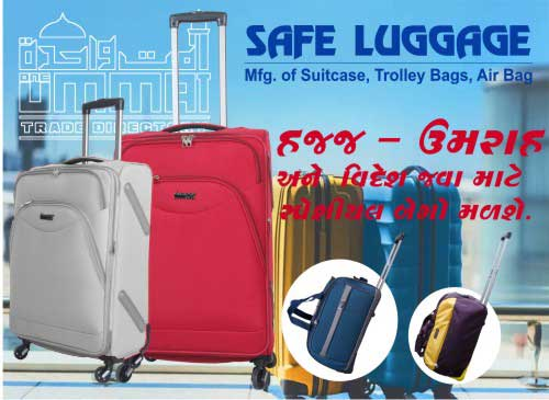 Safe Luggage