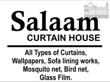 Salaam Curtain House