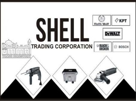 Shell Trading Corporation